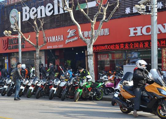上海锋驰摩托销售有限公司